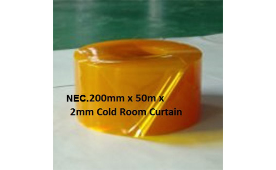 9200mm-x-50m-x-2mm-Air-Curtain-Yellow